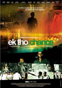 Last Chance Mumbai (Ek Tho Chance)