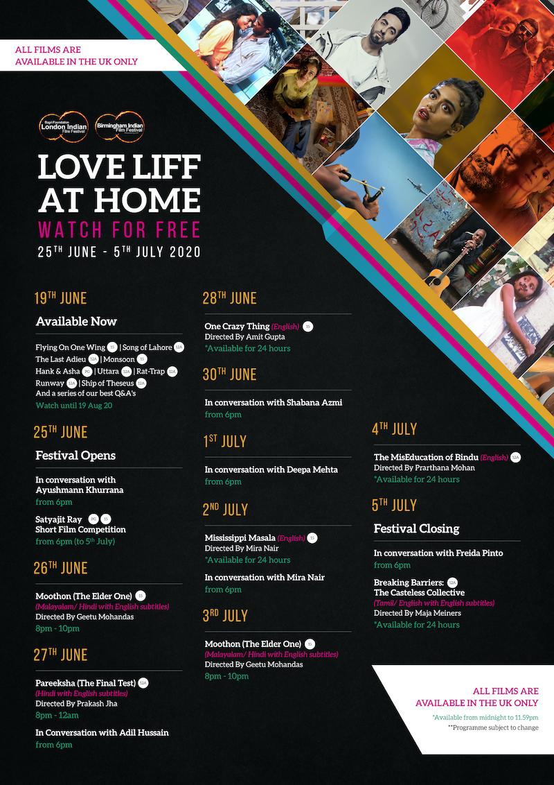 LoveLIFFatHome Schedule