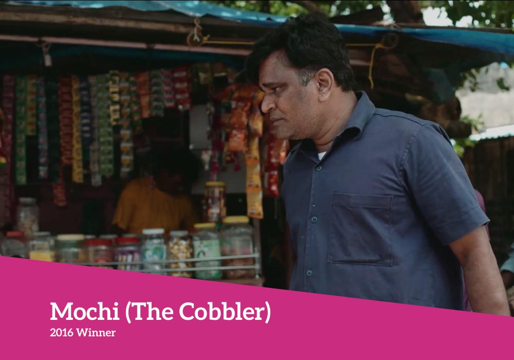Mochi (The Cobbler)